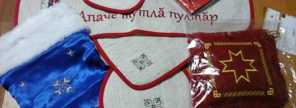 Розыгрыш призов «Тăван Ен»: приз получит каждый пятый подписчик, приславший копию подписной квитанции!