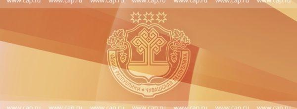 В Доме Правительства вручили Государственные молодежные премии Чувашской Республики