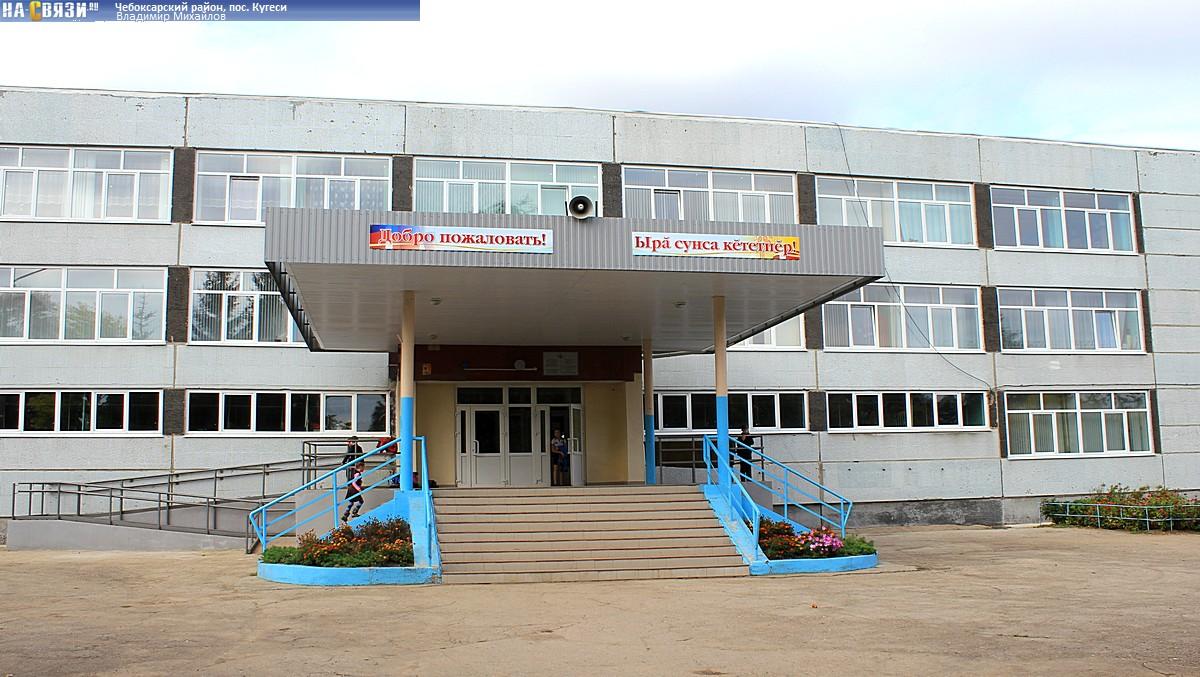 ВЧереповце стартовал городской этап всероссийской олимпиады школьников